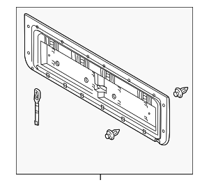 Gate Trim Panel - Toyota (64780-60320-A3)