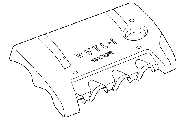 Engine Cover - Toyota (11212-22120)