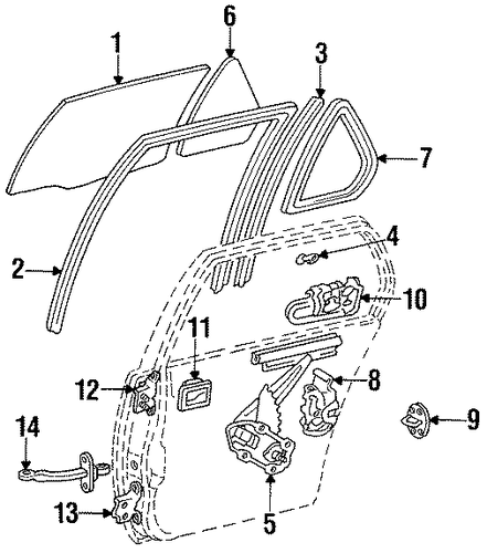 Division Bar Bracket - Toyota (67382-16010)
