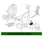 Cover, L Outer-Reclining (Inner) *NH900L* (Deep Black) - Honda (81637-TBA-A11ZA)