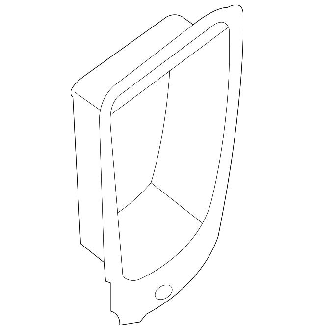 Nissan Inner Shield (82861-ZL00B)