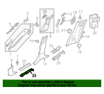 Front Sill Plate Support - Land-Rover (LR082076)