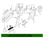 Front Sill Plate - Land-Rover (LR099588)