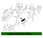 Rear Sill Plate - Land-Rover (LR108376)