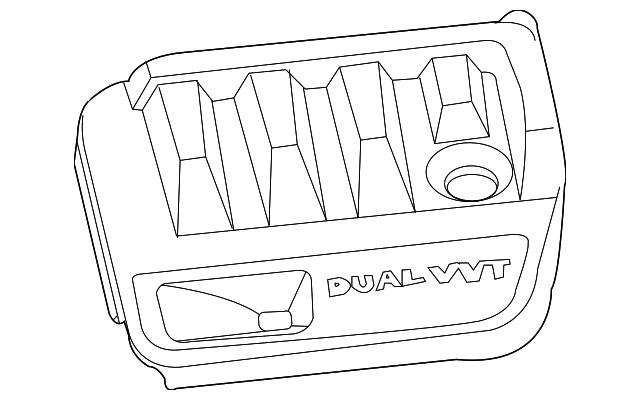 Genuine Mopar Engine Cover 4891689AB