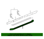 Step Bar - GM (25831395)